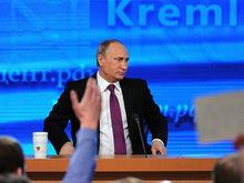 Пресс-конференция Путина 17 декабря 2015: о чем сегодня расскажет президент