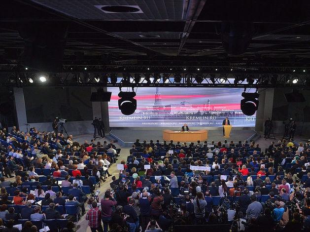 Пресс-конференция Путина 17 декабря 2015, онлайн трансляция: об отношениях с Западом