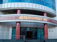 «Девелопмент-Юг» построит в Ростове новый пятиэтажный микрорайон