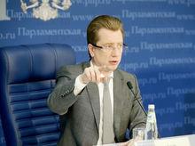 Владимир Бурматов представил три инициативы по выводу моногородов из кризиса