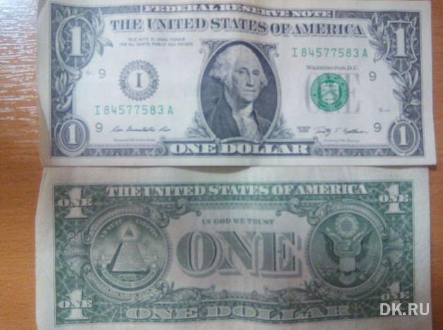 Курс доллара от Центробанка впервые превысил 71 рубль