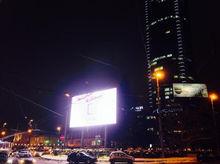 В Екатеринбурге продается 11 уличных экранов телеканала «Соль»