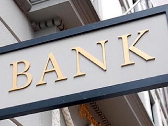 Отзывы банковских лицензий в России: почему они происходят и кто пострадает?