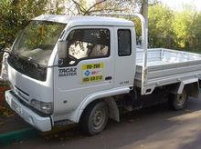 Имущество Таганрогского автомобильного завода вновь выставлено на продажу