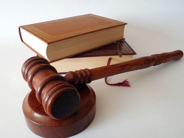 Реестр «плохих» законов: что это такое и для чего он нужен?
