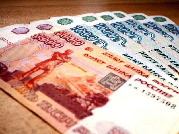 Праздник будет скромным: новогодние премии россиянам сократили