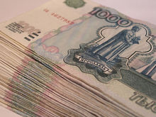Гарантийный фонд региона разместит 250 миллионов рублей в «Газпромбанке»