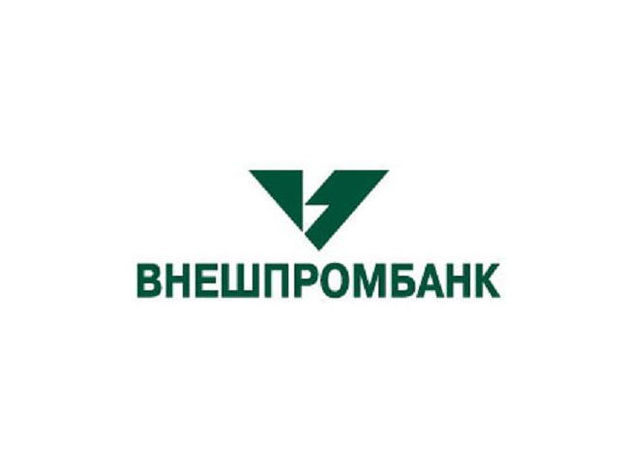 Неудачное вложение: деньги каких VIP-клиентов зависли во Внешпромбанке?