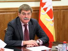 Сергея Комякова утвердили в новой должности