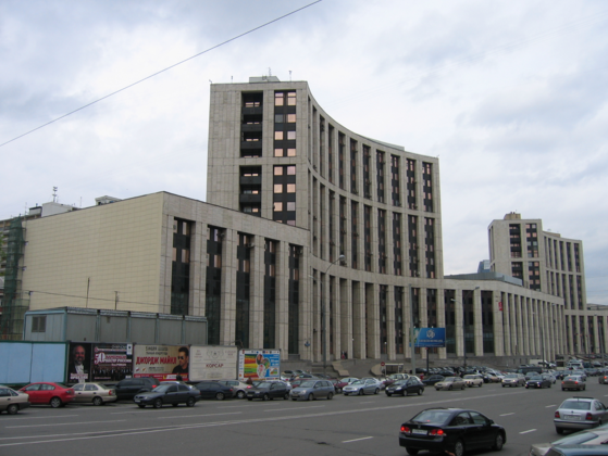 Генпрокуратура заявила о необходимости уволить зампреда Внешэкономбанка