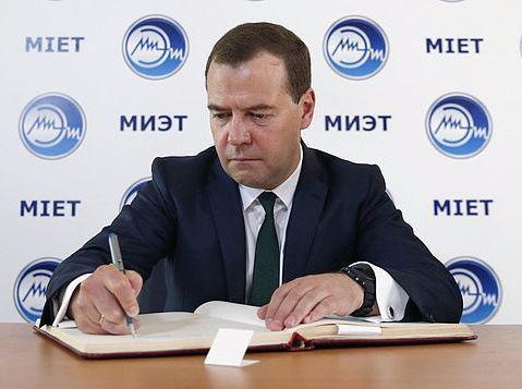 Медведев распорядился, как надо мониторить поддержку малого и среднего бизнеса