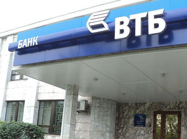 Глава ВТБ24 заявил о «губительности изоляции» России