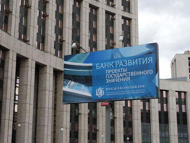 История ВЭБа глазами Bloomberg: чтобы спасти банк Путину потребуется $18 млрд