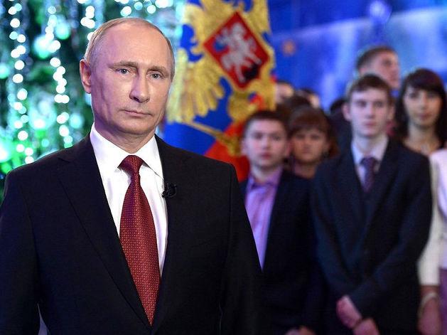 Владимир Путин. Новогоднее обращение из Хабаровска, 2013 г.