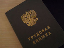 34 компании Красноярска объявили о сокращении