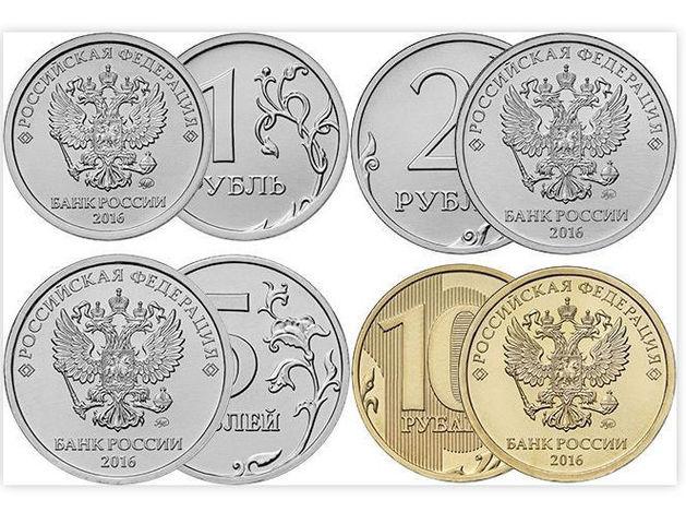 Новый вид российских монет