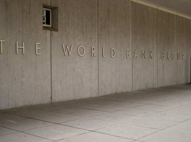 Прогноз Всемирного банка: что ждать мировой экономике в 2016 году?