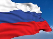 Недружелюбная Россия: стоит ли ждать войны в 2016 году?