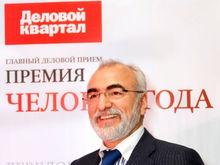Бизнесмен Саввиди реконструирует ростовский парк имени Октябрьской революции