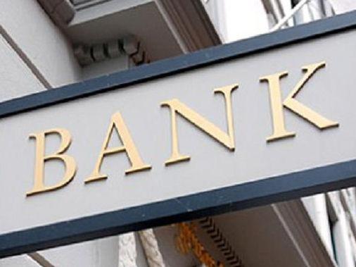 В одностороннем порядке: как банки меняют условия по депозитам