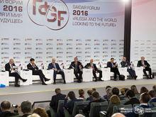 Главные тезисы Гайдаровского форума-2016