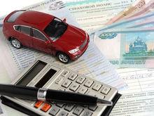 Депутат Госдумы предложил изменить систему расчета стоимости ОСАГО