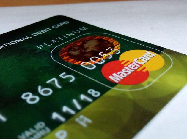 Как не допустить кражи денег с банковской карты?