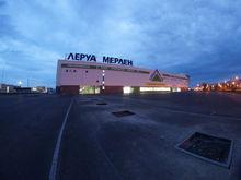 Часть крупнейших ТРК Челябинска не будут платить налог от кадастровой стоимости