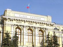 Банк России может снова поднять ключевую ставку