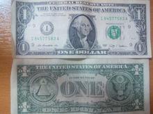 Bloomberg: мир оказался на грани глобальной валютной войны