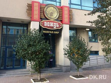 Собственники екатеринбургского бара в центре города поставили его на паузу