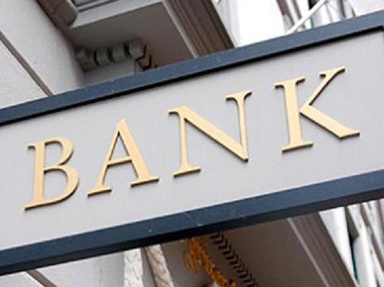 Внешпромбанк: история краха одного из крупнейших российских банков