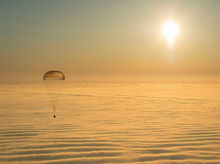 ОНФ раскритиковал «золотые парашюты» чиновников из команды Дубровского