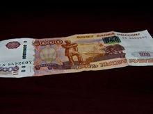 Рост или падение: каким будет февраль для рубля?
