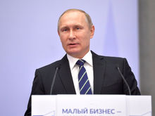 Путин: российский малый бизнес выстоял, несмотря на экономические трудности