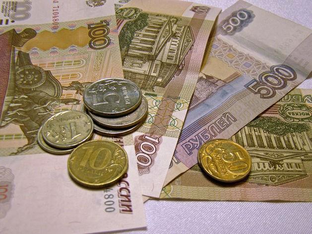 Доллар 84, евро 92: где крайняя точка падения российской валюты?