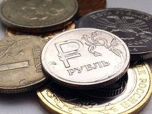 Курс рубля на 2016 год: что говорит ЦБ и Сбербанк