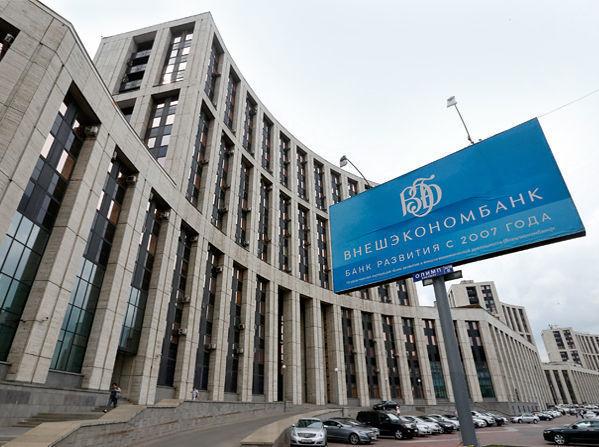 В России появится еще один крупный государственный банк