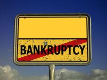 На Урале строителя дорог обанкротили из-за просроченного долга