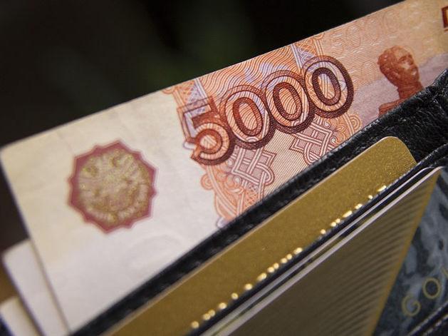 Что делать с рублями в 2016 году: как сохранить и приумножить сбережения?