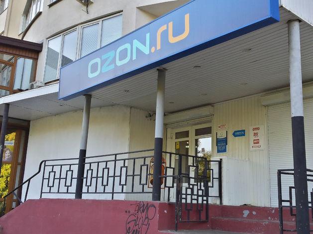 Крупный интернет-ритейлер открыл в Екатеринбурге огромный склад