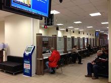 В МФЦ Ростовской области появятся услуги УФМС и Росреестра