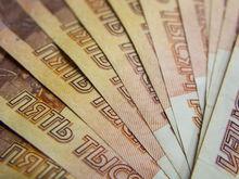 Депутаты красноярского Заксобрания предложили «простить» россиянам кредиты