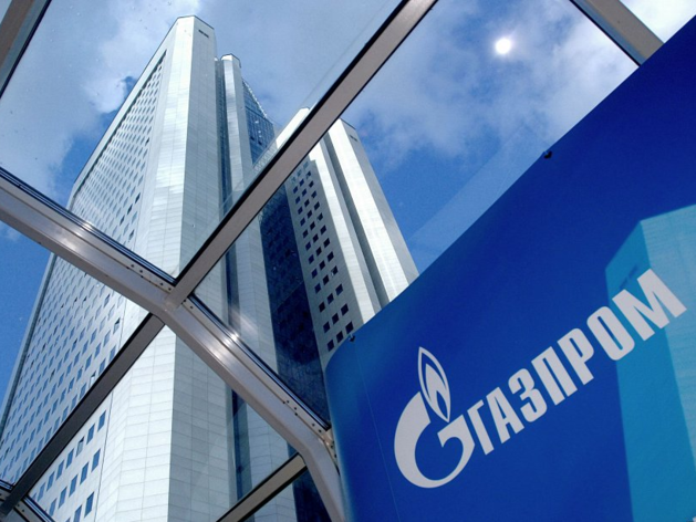 Топ-10 самых дорогих публичных компаний России