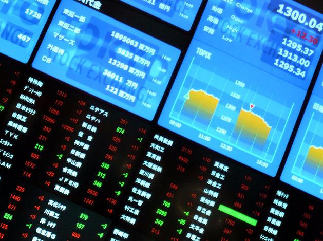 Bloomberg: январь-2016 стал худшим месяцем для бирж за семь лет