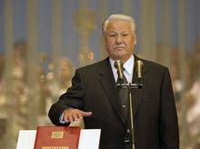 День рождения первого президента РФ: что сделал для страны Борис Ельцин