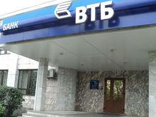 Банк ВТБ заключил договор с группой компаний «Молния» на  915 млн рублей