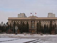 Виктор Толоконский объявил о сокращении чиновников
