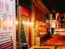 В центре Челябинска закрылся ресторан «Огни большого города»