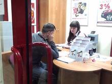 Дело о сговоре страховых компаний Челябинска рассмотрено в суде